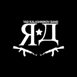 tee shirt Yad kalash nikov band black sublimation