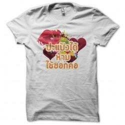 T-shirt songkran kiss white sublimation