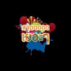 Songkran splash black sublimation t-shirt