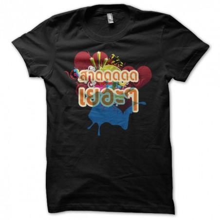 Tee shirt songkran splash  sublimation
