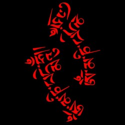 t-shirt t-shirt tattoo calligraphy tibetan black sublimation