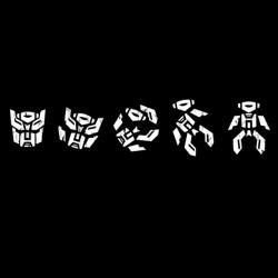 tee shirt transformers logo design black sublimation