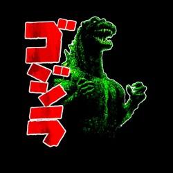 tee shirt Godzilla  sublimation