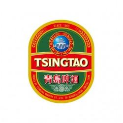 tsingtao sublimation beer...