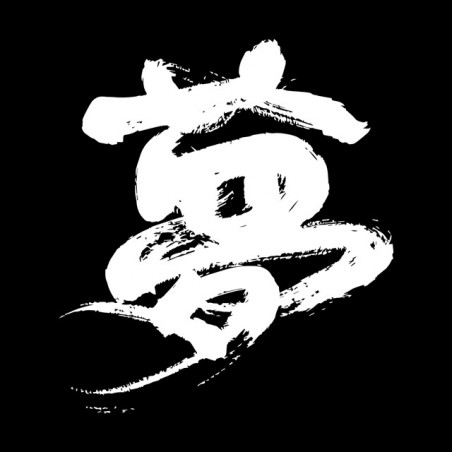 Word black sublimation t-shirt