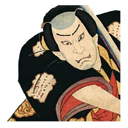 Tee shirt de yakuza...