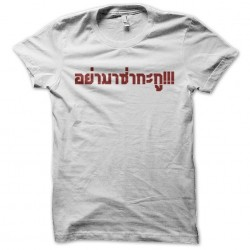 Tee shirtecriture thailandaise  sublimation
