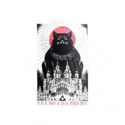 Behemot Cat pope orthodox...