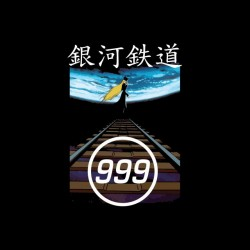 Tee shirt Galaxy Express 999  sublimation