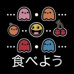 t-shirt Pacman items black sublimation