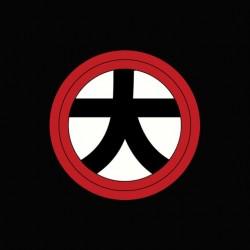 Tee shirt manga Symbol Kaio Grand Kai's kanji  sublimation